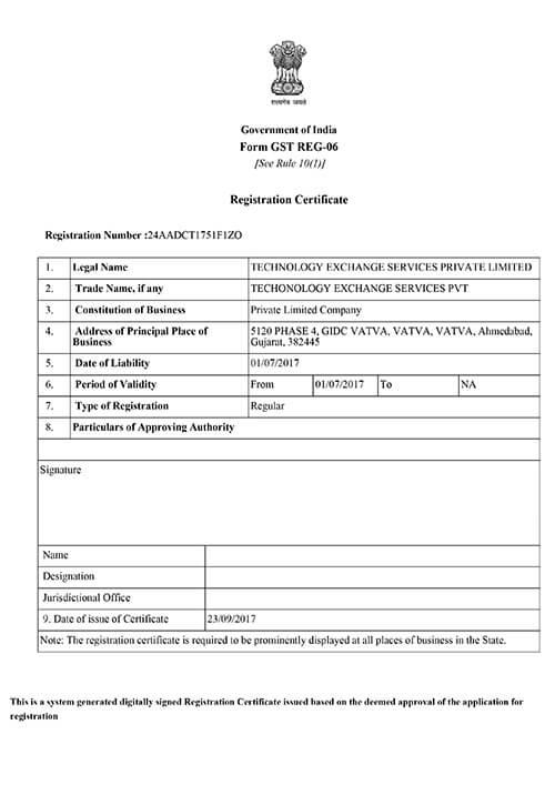 Tex GST IN Certificate