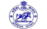 Directorate of Technical Education, Cuttack, Odisha